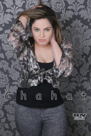 South Indian Escorts in Sharjah