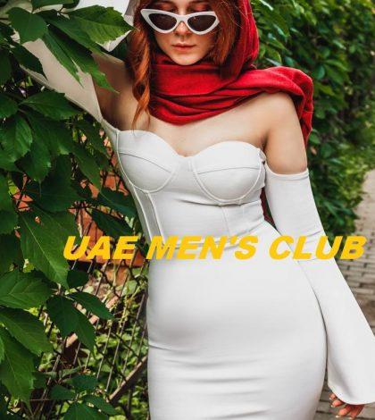 Mary Uae