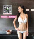 Lola: 20-year-old Taiwanese girl. I am a very exotic woman. I cater to the wealthy, exquisite gentleman and appreciate the delicious