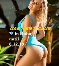 Johnica - If u are looking for real massage in Dubai then i am ready, I am always available for ur massage purpose, just give me call...